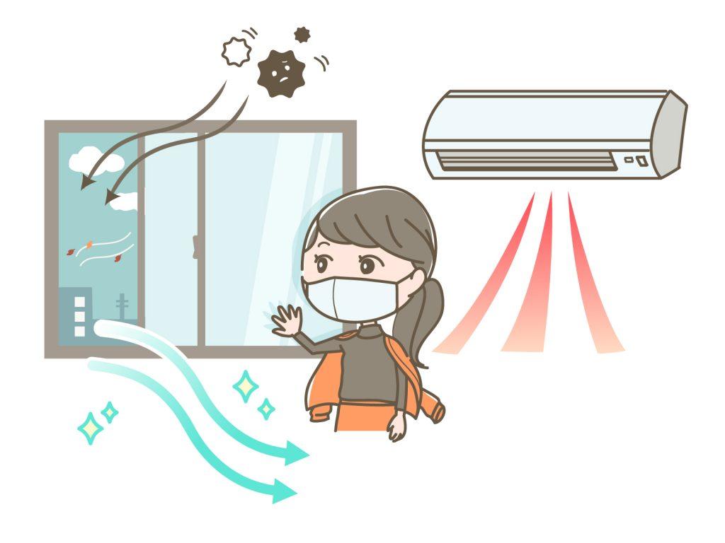 暖房を付けながら換気をする女性のイラスト